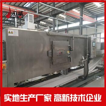 深圳工作餐加热设备厂家 微波加热设备 免费安装调试