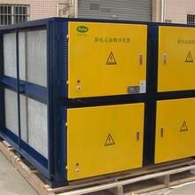 金光低空排放油煙凈化器,平涼環保油煙凈化器服務至上圖片