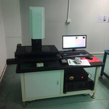 诺新云二次元测量仪规格,三次元测量仪图片