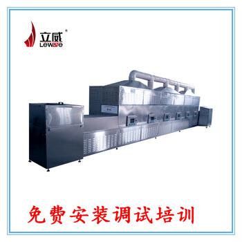 济南荞麦烘焙机厂家 熟化机 型号全价格优