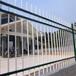 別墅鋅鋼護欄室外鐵柵欄廠家生產無中間商賺差價