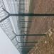 桃型柱護欄網尺寸折彎護欄網本月鉅惠