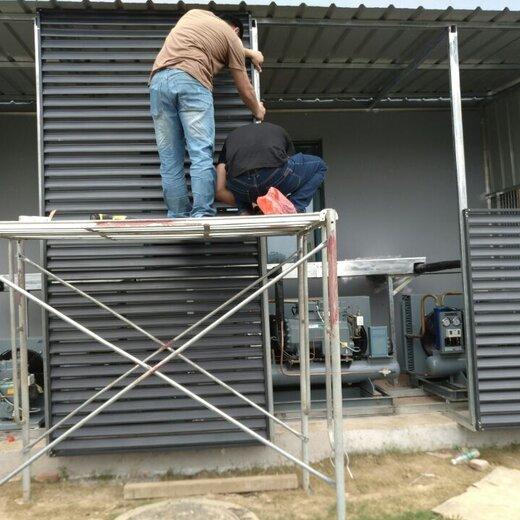 锦州优惠的空调格栅兰州空调格栅空调罩安装生产厂家