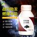 吉林顆粒劑odm山東科舉藥業