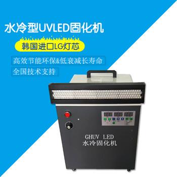 深圳进口丝网印刷uvLED固化灯定制 uv油墨固化机