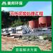 正规洗沙泥浆脱水设备厂家 洗沙泥浆压滤机 解放劳动力