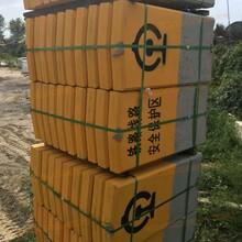 AB型標樁安全保護區標樁產品介紹圖片