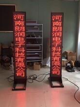 随州舞台字幕机厂家直销图片