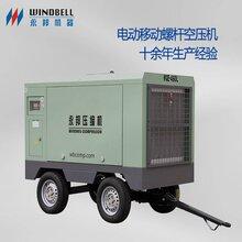 河南电动移动空压机生产厂家WGE-460L移动空压机排气量13立方空压机功率75kw图片