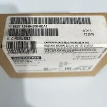 西门子ET200S模块6ES7135-4GB52-0AB0卡件图片