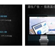趣头条趣头条信息流广告投放,秦皇岛趣头条广告投放餐饮广告图片