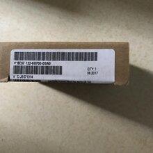 德國西門子ET200S模塊6ES7131-4FB00-0AB0卡件圖片