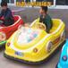 百美游樂廣場碰碰車,定制兒童碰碰車放心省心