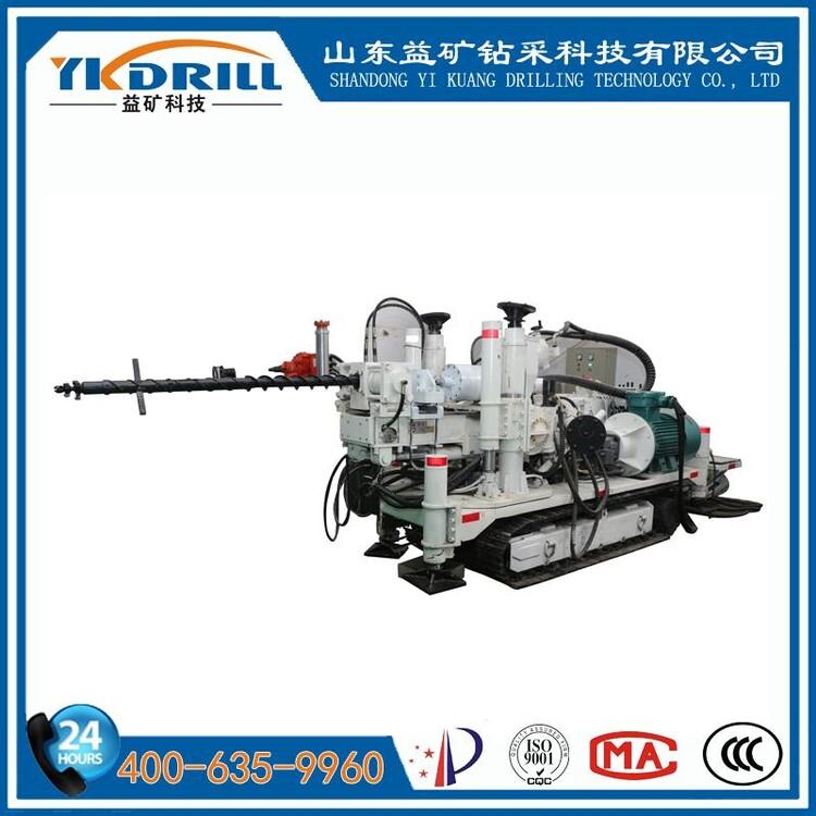 深圳煤矿用履带式全液压坑道钻机益矿钻采
