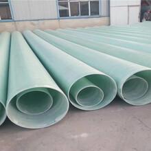 青島玻璃鋼通風管道廠家玻璃鋼夾砂管道圖片
