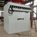 金泰除塵設備,天津單機布袋除塵器96-6