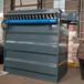 天津電爐布袋除塵器96-5,環保設備