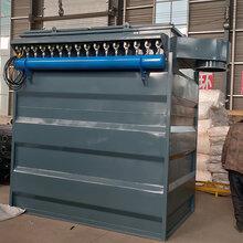 金泰环保设备,上海气箱布袋除尘器300袋图片
