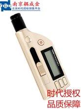 時代里氏硬度計 TIME5100高精度一體化硬度計