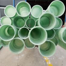 玻璃鋼通風管道150價格玻璃鋼電纜保護管圖片