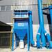連云港工業除塵器生產廠家,袋式除塵器