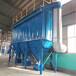 鄭州防爆除塵器安裝,環保設備