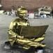 東莞玻璃鋼情侶人物雕塑商場購物人物雕塑歡迎咨詢