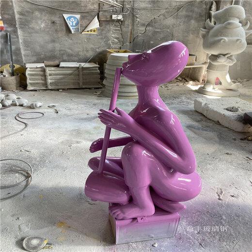云浮情景人物雕塑凤凰联盟登录凤凰联盟登录凤凰联盟登录名人雕像欢迎前来咨询