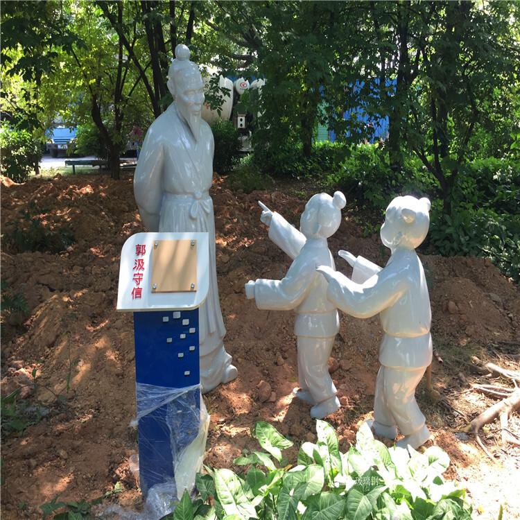 云浮情景人物雕塑凤凰联盟登录凤凰联盟登录