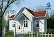 輕鋼結構房屋農村自建房泡沫房子衡水熱門鋼架房價格