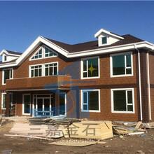 邯鄲銷售東三省鋼結構房屋輕鋼結構房子價格木質別墅圖片