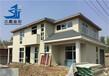 鋼結構房屋農村自建房造價河北鋼架房邢臺正規裝配式