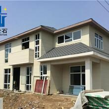 輕鋼結構房屋農村自建房滄州鋼構保定正宗裝配式品牌圖片