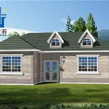 大慶特價東三省鋼結構房屋輕鋼結構房子規格農村別墅圖片