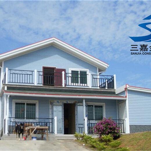 白山東三省鋼結構房屋輕鋼結構房子規格鋼構建筑
