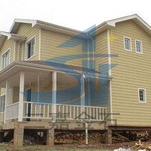 廊坊智能轻钢结构房屋定制 泡沫房子 造价图片