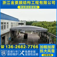 临沧金菱膜结构电动推拉篷,免拆电动雨棚图片