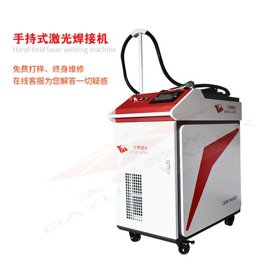 香港手持式激光焊安全可靠