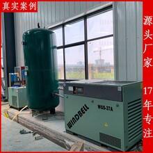 洛陽空壓機儲氣罐吸干機等源頭廠家圖片