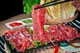 潮牛匠潮汕鮮牛肉火鍋加盟費用特色牛肉火鍋品牌