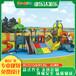 深圳三合一設施非標兒童滑梯批發,定制滑梯