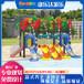 熱賣現貨幼兒園兒童兒童滑梯蜂巢室內滑滑梯兒童生產加工