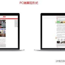 秦皇岛东方资讯信息流广告汽车用品广告,东方资讯广告图片