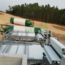 沈陽洗沙泥漿壓泥機定制洗沙泥漿分離設備圖片