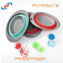 東莞耐刮日用品TPE材料公司圖片