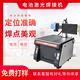 滄州振鏡激光焊接機圖