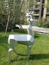 聊城定做雕塑景观小品制作精良,景观小品图片