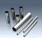 焦作進口不銹鋼圓管,不銹鋼管廠家