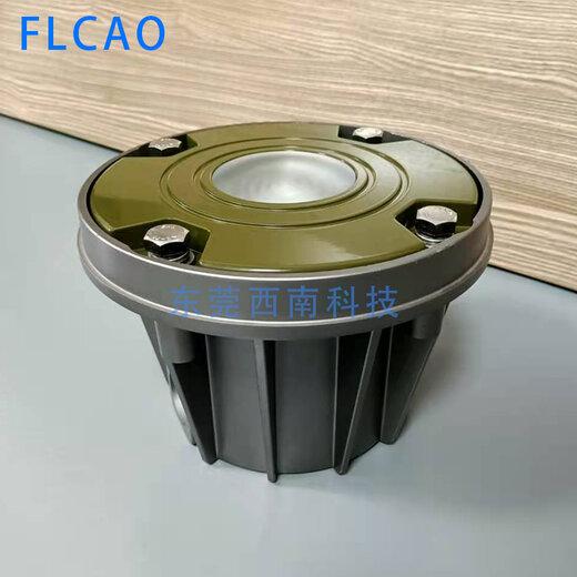 FLCAO/西南科技直升飛機平臺邊燈,達州起落坪燈配件