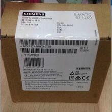 进口西门子S7-1200模块6ES72315QF320XB0图片